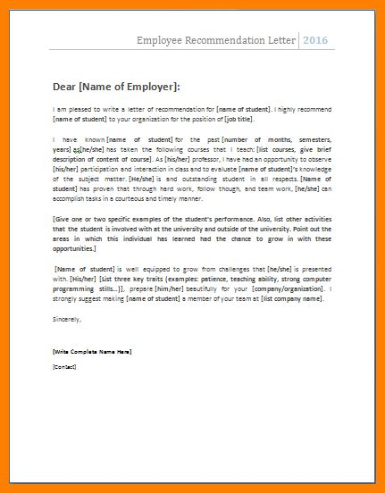 microsoft office letter  recommendation template