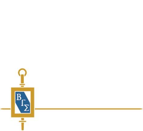 Beta Gamma Sigma Honor Society On Resume by Home Beta Gamma Sigma