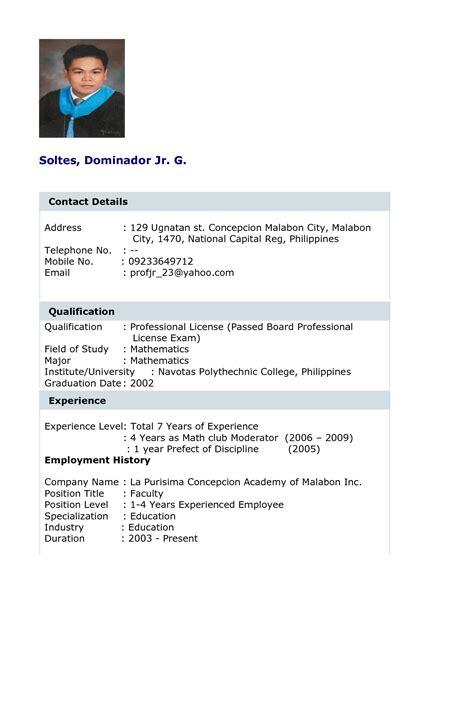 resume sle format no experience listmachinepro