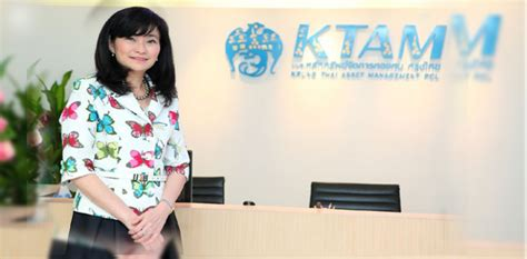 KTAM ขายกองKT-China RMF ถึง 12ธ.ค.นี้ • ข่าวหุ้นธุรกิจออนไลน์