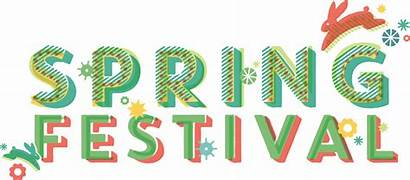 Spring Festival Clipart Clip Banner Cliparts Chinese