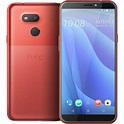 HTC Desire 12s (4GB/64GB) 價格、評價、規格 | ePrice 比價王