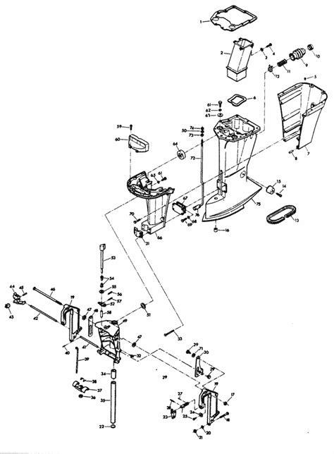 chrysler  hp  motor leg parts