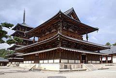 Architecture Japonaise Traditionnelle : architecture japonaise wikip dia ~ Melissatoandfro.com Idées de Décoration