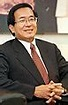 President of the Republic of China - Wikipedia