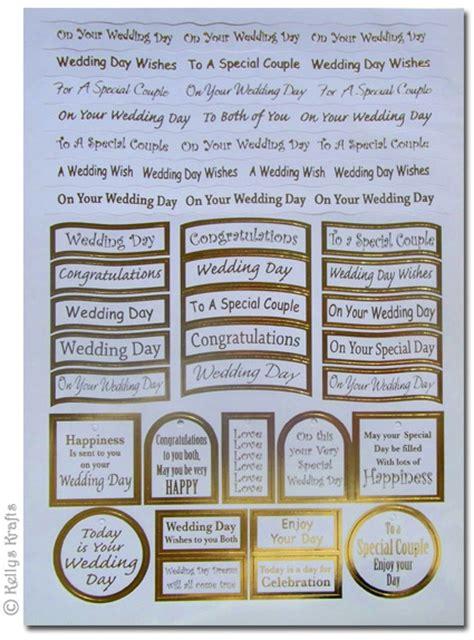 snuggles blog fairytale theme fairytale themed weddings