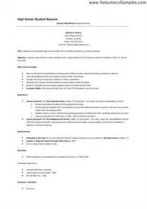 What Should A High Schoolers Resume Look Like by High School Student Resume Exles Resume Builder