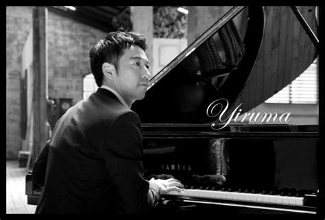 Kiss The Rain By Yiruma (이루마) Voc. Hienie Dao