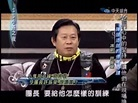 """20120215【陣頭】小鬼黃鴻升用心練""""官將首""""令團長許振榮""""很讚賞"""" - YouTube"""