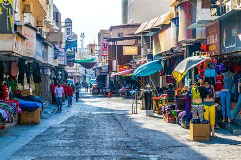 Bab Al Bahrain - Manama Souq | Nearest Shopping | Wyndham ...