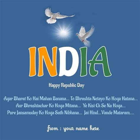 happy republic day wishes quotes  images