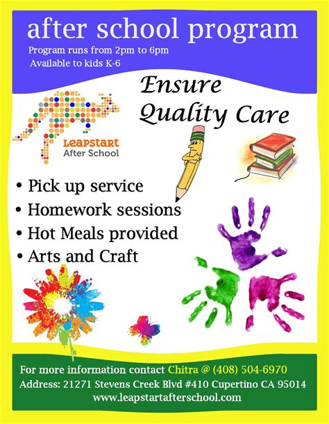 leapstart after school cupertino ca child care center 863 | after school flyer