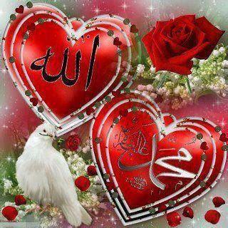 allah  muhammad wallpaper gallery