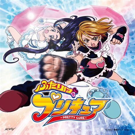 cure pretty precure futari wa series ask answer john anime animenation sparkly
