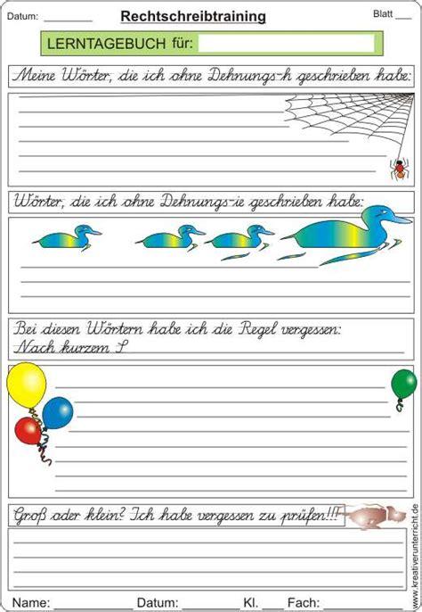 lerntagebuch rechtschreiben rechtschreibtraining
