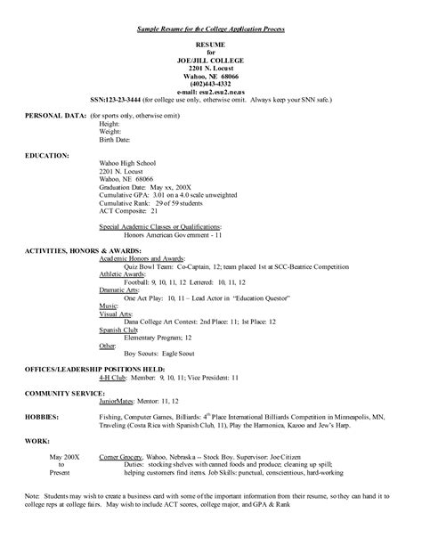 resume template  college application fee schedule