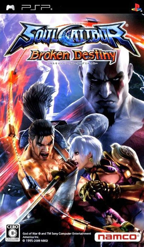 soulcalibur broken destiny playstation portablepsp