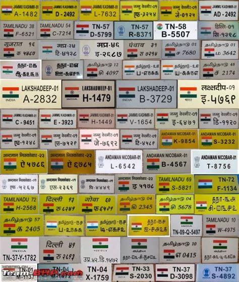 Indian States Registration Number Identification