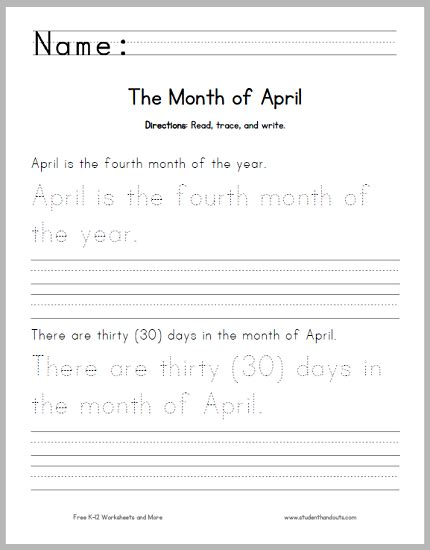 april handwriting and spelling practice worksheet