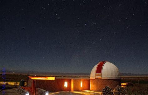 Observatorio Paniri Caur en Calama: 5 opiniones y 4 fotos