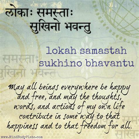 Lovely Sanskrit Happy Birthday - Free Greetings Images HD