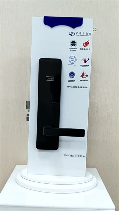 On its fundamental level, cac smart card technology has not changed in years, and it almost. Admirable Durable Smart Card Door Lock Best Value - Buy ...