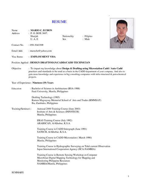 Resume Format For Technician by Implemented On The Application Technician Resume