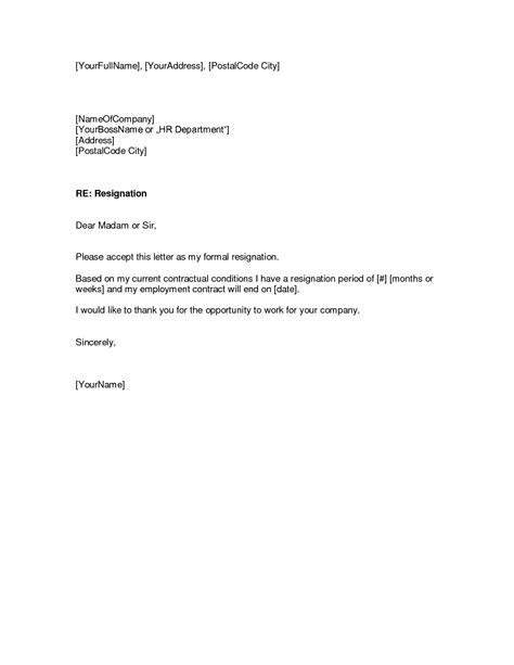 resignation letters    format