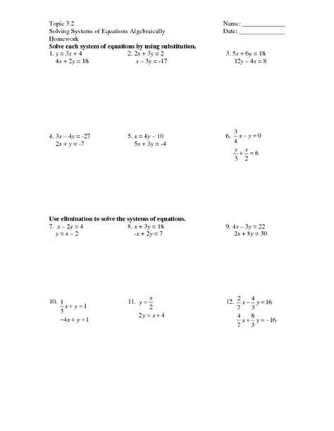 simple multiplication equations worksheets algebra