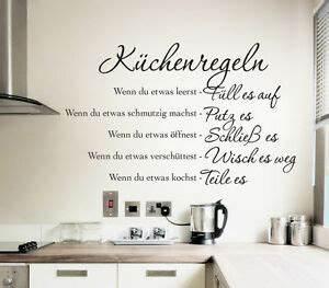Küche Deko Wand : wandtattoo k chenregel w3097 spruch zitat k che wand deko aufkleber ebay ~ Yasmunasinghe.com Haus und Dekorationen