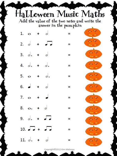 rhythm math for