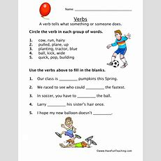 Verb Worksheet  Have Fun Teaching