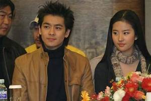 Jimmy Lin and Liu Yi Fei - Jimmy Lin Chi Ying Photos ...