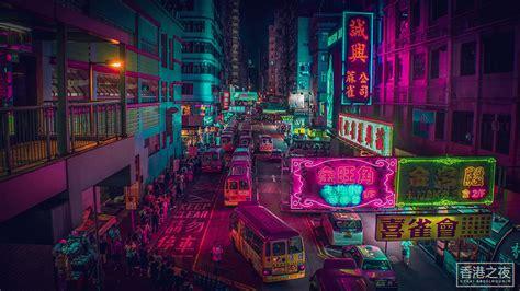 neo hong kong  behance photography neon photography