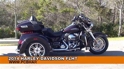 2014 Harley Davidson Tri Glide