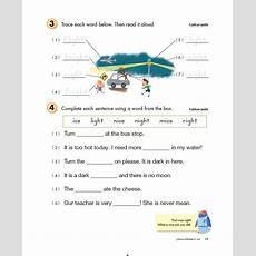 19 Best Kumon Images On Pinterest  Free Printable Worksheets, Kids Math And Math Activities