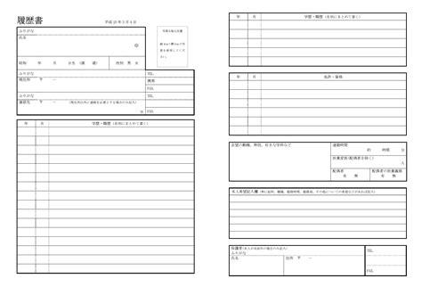 Resume Japanese  Resume Ideas. Resumes For Stay At Home Moms Reentering The Workforce. Sample Resume For Programmer. Sample Resume Of Project Engineer. Qa Qc Civil Engineer Resume. Resume Format For Mca. Graphic Designer Resume Format Pdf. Editing Resume. Resume Sample And Format