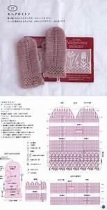 826 Best Images About Crochet   Diagrams