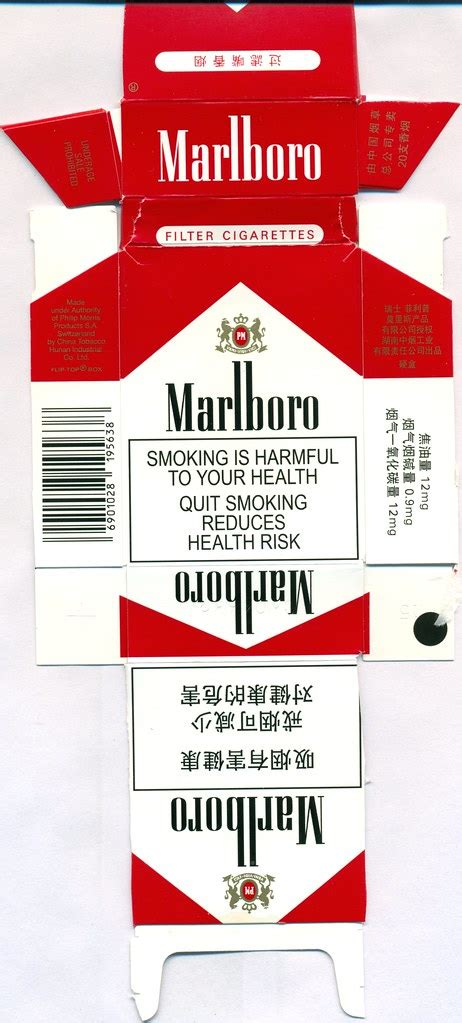 marlboro cigarette box bought  changan   koknor