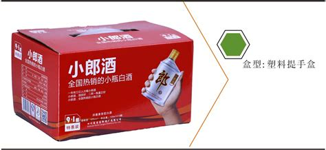 长沙白酒包装盒印刷厂_酒类包装礼盒_长沙纸上印包装印刷厂(公司)