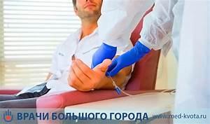 Аденома большого дуоденального сосочка лечение