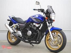 Honda Cb400 Super Four Vtec Spec3
