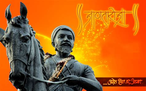 chhatrapati shivaji maharaj hd wallpaper