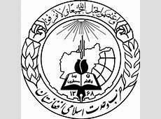 HizbiWahdat Wikipedia