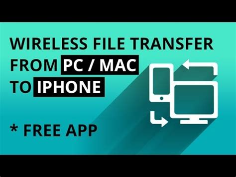send photos from mac to iphone wirelessly transfer files to iphone from pc mac 3285