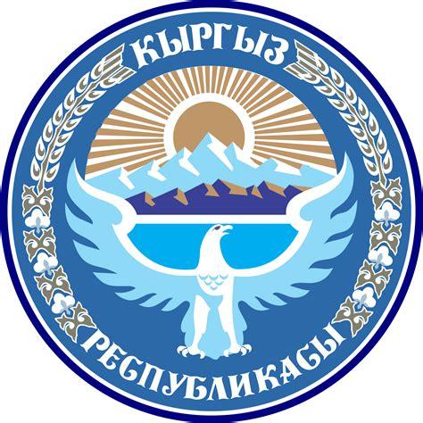 china embassies consulates kyrgyzstan