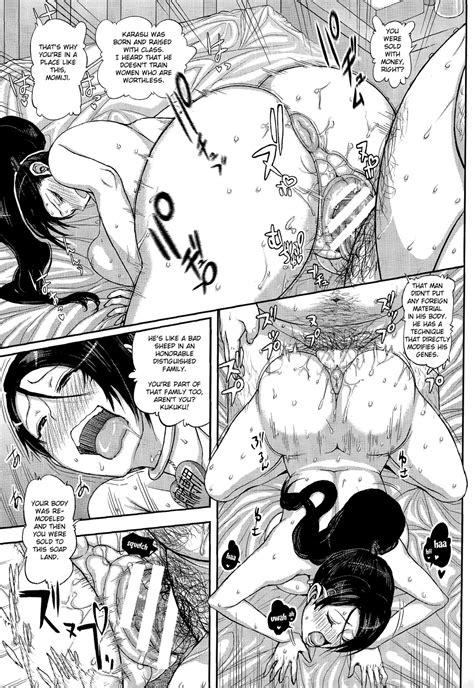 view doa doa hard core staining momiji dead or alive hentai porn free