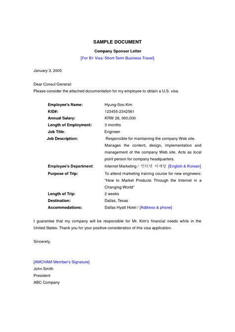 Visa Application Letter Uk Sample Fast Online HelpVisa