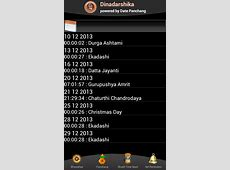 DATE PANCHANG DINADARSHIKA Android Apps on Google Play