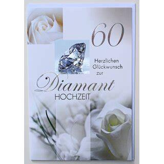 glueckwunschkarte diamanthochzeit  hochzeitstag
